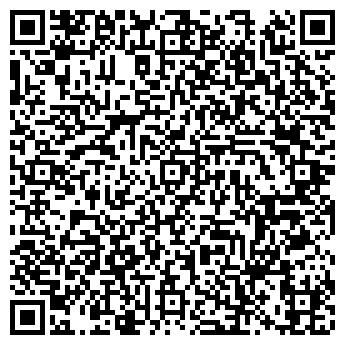 QR-код с контактной информацией организации Легеза С.А., ИП