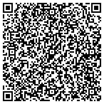 QR-код с контактной информацией организации Уайт Джейс, ЧУП