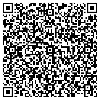 QR-код с контактной информацией организации ИТРАКО-полиграф, ИП