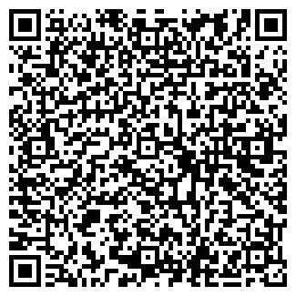 QR-код с контактной информацией организации Бумажный Змей - Опт, ООО (Фотобум)