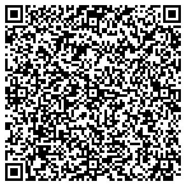 QR-код с контактной информацией организации Маркон, ООО