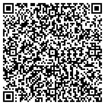 QR-код с контактной информацией организации Инкопринт, ООО