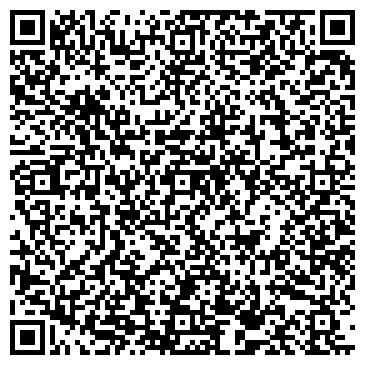 QR-код с контактной информацией организации Д.Ф.К, ООО/ Design Trading