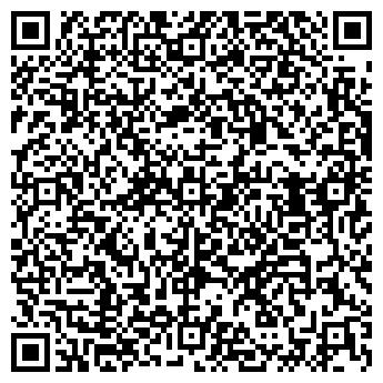 QR-код с контактной информацией организации Эксимпак, ИП