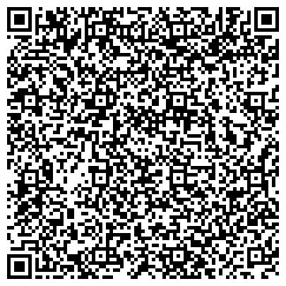 QR-код с контактной информацией организации Золотой Век, ООО Компания