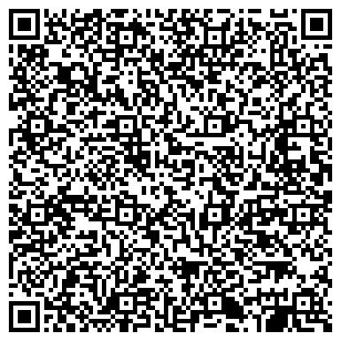 QR-код с контактной информацией организации ЧЕХ Post Print House (ЧЕХ Пост Принт Хаус), ООО