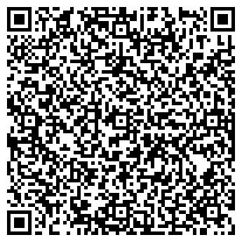 QR-код с контактной информацией организации Мир канцелярии (Стимул), ЧП