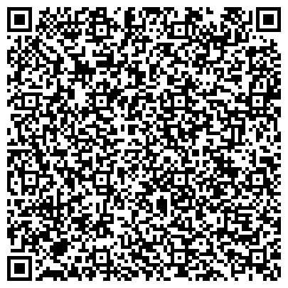 QR-код с контактной информацией организации Fotoink (Фотоинк), Интернет-магазин