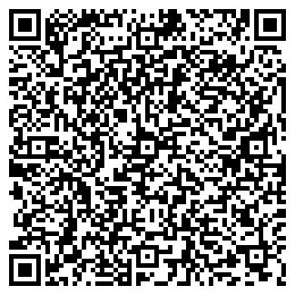QR-код с контактной информацией организации СВОД