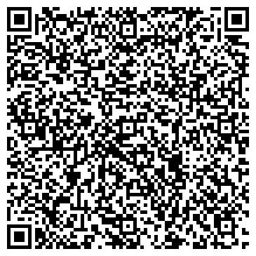 QR-код с контактной информацией организации Полиграф Комплект, ООО