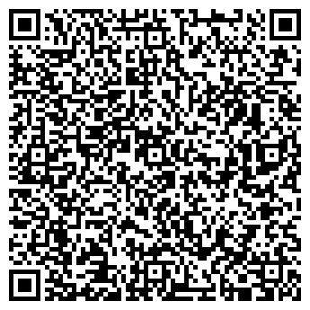 QR-код с контактной информацией организации Триал-Систем, ООО