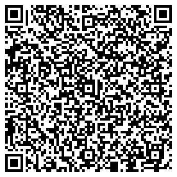 QR-код с контактной информацией организации Аберон-Сервис, ООО