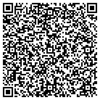 QR-код с контактной информацией организации A3 Trade