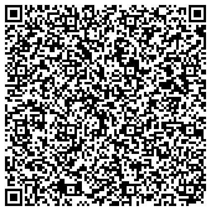 QR-код с контактной информацией организации Завод картонажных изделий (ЗКИ), Производственное Подразделение ПАО Искра