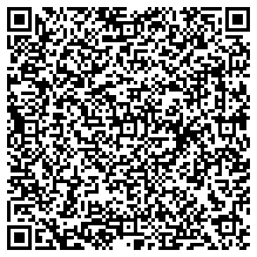 QR-код с контактной информацией организации Памятники бетонные