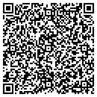 QR-код с контактной информацией организации Фолгат, ООО