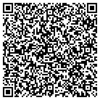 QR-код с контактной информацией организации Кармен-Центр, ООО