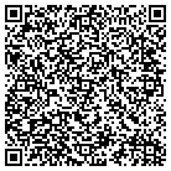 QR-код с контактной информацией организации Шульце полиформ, ООО