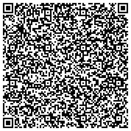 QR-код с контактной информацией организации Велт, ПАО Научно-исследовательский и проектно-конструкторский институт средств технологического оснащения