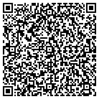 QR-код с контактной информацией организации Лазерка, ПК