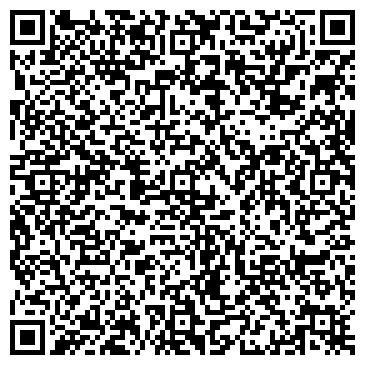 QR-код с контактной информацией организации Дт-Сервис, ООО