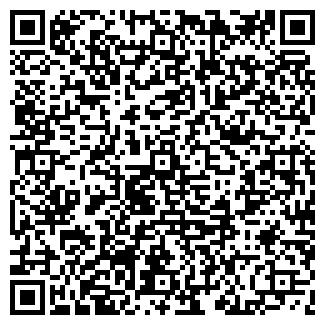 QR-код с контактной информацией организации Стальканат-Силур ПО, ЧАО ОФ