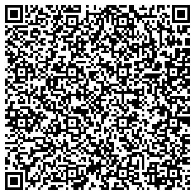 QR-код с контактной информацией организации ЧПКФ Калина - Печати и штампы