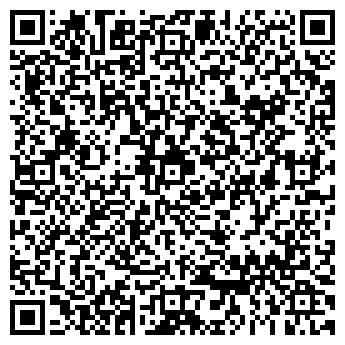 QR-код с контактной информацией организации Палитурка, СПД (Paliturka)