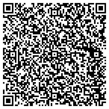 QR-код с контактной информацией организации Olbi-Print (Олби-Принт), ООО