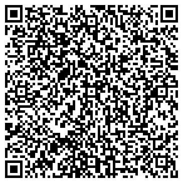 QR-код с контактной информацией организации Орион-Экспресс, ЧП