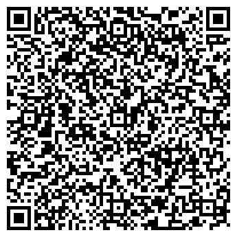 QR-код с контактной информацией организации Пласт Комплект, ООО