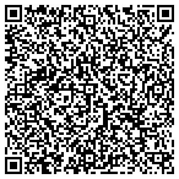 QR-код с контактной информацией организации Перша друкарня, ООО