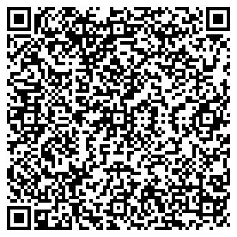 QR-код с контактной информацией организации Рябина, ЧП