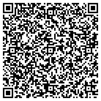 QR-код с контактной информацией организации Реклама, АО