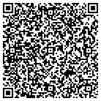 QR-код с контактной информацией организации KPS, Компания