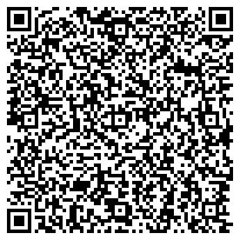 QR-код с контактной информацией организации Гевея, ООО