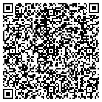 QR-код с контактной информацией организации Люлька В. Г., СПД