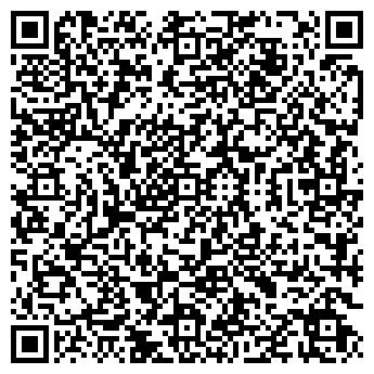 QR-код с контактной информацией организации Фулл Хаус, ООО