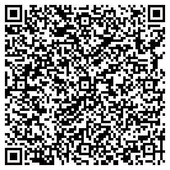 QR-код с контактной информацией организации Штамп сервис, ООО