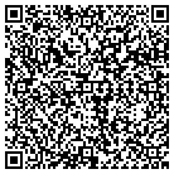 QR-код с контактной информацией организации Квітка, ООО