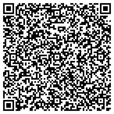 QR-код с контактной информацией организации Кордюмов, ЧП