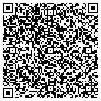QR-код с контактной информацией организации Ультрапринт, ООО