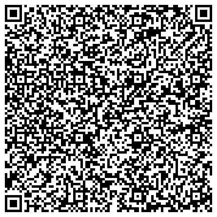 QR-код с контактной информацией организации Design Trading (Десиджин Трейдинг) Днепропетровское представительство, ООО