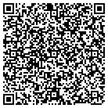 QR-код с контактной информацией организации Бэст Принт, ЧП