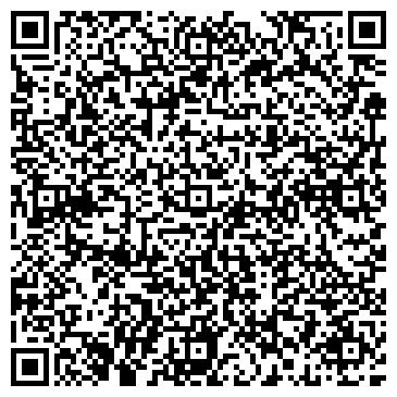 QR-код с контактной информацией организации Обувь сервис центр, ООО