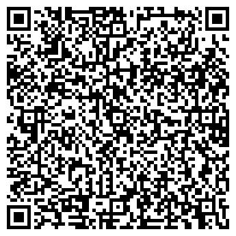 QR-код с контактной информацией организации Вета Холдинг Груп, ЧП