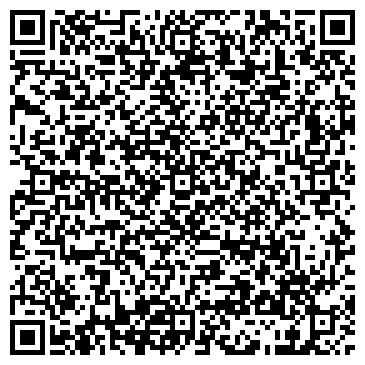 QR-код с контактной информацией организации Золотой Стандарт, ООО