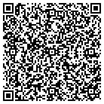 QR-код с контактной информацией организации Деста, ЧП