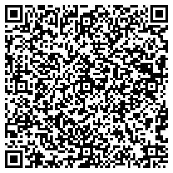QR-код с контактной информацией организации Тютенко, ЧП