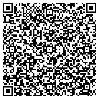 QR-код с контактной информацией организации Челендж ООО